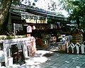 YuenPoStreetBirdGarden shops.jpg