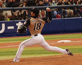 Yuki Saito (pitcher, born 1988) Baseball pitcher