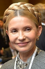 Yulia Tymoshenko – EPP Congress Madrid 2015 (cropped).jpg