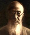 Yun Tchi-ho.png