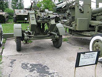 ZPU - Ukrainian ZPU-2