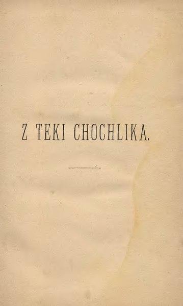 File:Z teki Chochlika (Piosnki i żarty).djvu