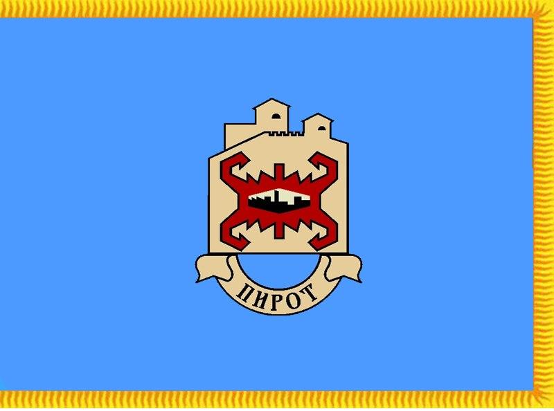 Застава
