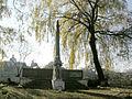 Zelena-pam-II-svitova-2202.jpg