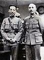 Zhang Xueliang and Chiang Kai-shek3.jpg