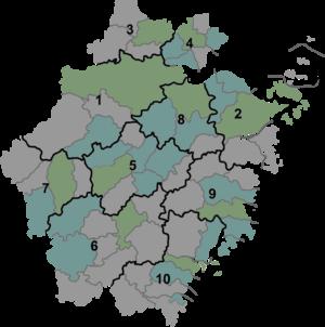 Zhejiang Wikipedia