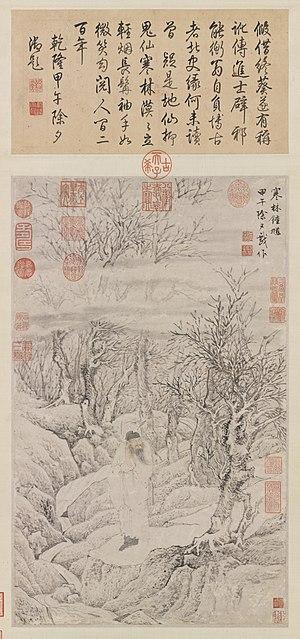 Zhong Kui - Image: Zhong Kui in a Wintry Grove