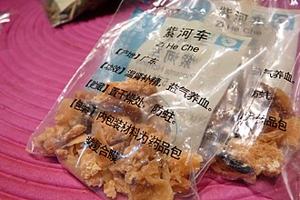 Placentophagy - Dried human placenta as medicine - Ziheche (紫河车)