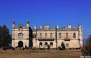 Zugdidi - Queen Palace, Zugdidi