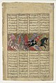 """Gushtasp Slays the Rhino-Wolf"", Folio from a Shahnama (Book of Kings) MET DP108572.jpg"