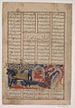 """Isfandiyar's Fifth Course- He Slays the Simurgh"", Folio from a Shahnama (Book of Kings) MET sf1974-290-28a.jpg"
