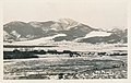 """Mt. Powell, Deer Lodge, Montana"" post card (12220174704).jpg"