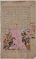 """Rustam's First Encounter with Afrasiyab"", Folio from a Shahnama (Book of Kings) MET sf1975-192-24r.jpg"