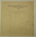 """The Fifth Joust of the Rooks- Ruhham Versus Barman"", Folio 342v from the Shahnama (Book of Kings) of Shah Tahmasp MET sf1970-301-43b.jpg"