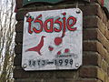 """""""t Sasje 1873-1998"""" - Kunstwerk - Eemkwartier, Amersfoort - 2016.JPG"""