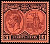 £1 stamp of St Kitts and Nevis.jpg