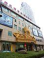 ·˙·ChinaUli2010·.· Hangzhou - Shopping Mall - panoramio.jpg