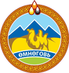 Coat of arms of Ömnögovi Province