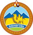 Ömnögovi Coat of Arms.png