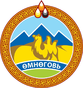 Ömnögovi Coat of Arms.png