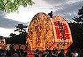Ōgi Neputa 3.jpg