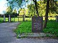 Žydų kapinės. Žaliakalnis.JPG