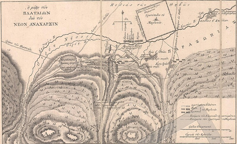File:Πλαταιές-Χάρτα του Ρήγα-1797- Φύλλο 7.jpg