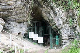 Ашхтырская пещера - вход.JPG