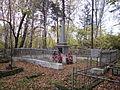 Братская могила Кыштым1.JPG