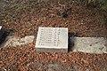 Братська могила воїнів Радянської Армії Григорівка IMG 0793.jpg