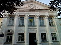 Будинок міськкому КПУ Ніжин 01.jpg