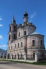 Варваринская церковь, Нерехта.jpg