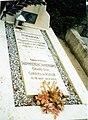 Великому Князю Гавриилу Константиновичу 13.04.09.jpg