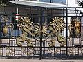Ворота завода.jpg