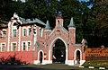 Ворота на Введенском кладбище.jpg