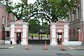 Вход в Сад имени Баумана со стороны Старой Басманной улицы.JPG