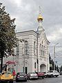 В центре Ярославля.jpg