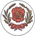Герб Автономной Башкирской ССР в 1925-1937 гг.jpg