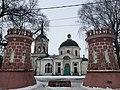 Городище «Ярополецкое».jpg