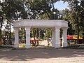 Городской сад, где выступал Калинин.JPG