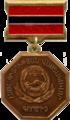 Заслуженный деятель науки Армянской ССР.png