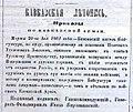 Кавказская летопись (3).jpg