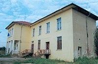 Кметство село Антимово.jpg