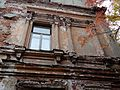 Лепнина на доме Лелькова.jpg