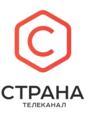 Логотип канала «Страна» (2016).png