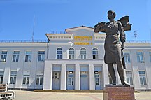 Διεθνές Αεροδρόμιο του Κρασνοντάρ