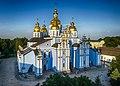 Михайлівський Золотоверхий монастир, вид зверху.jpg