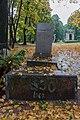 Новодевичье кладбище. Могила Собко.jpg