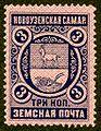 Новоузенский уезд № 1 (1897 г.) (2).jpg