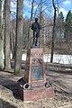 Остафьево. Памятник А. С. Пушкину..JPG